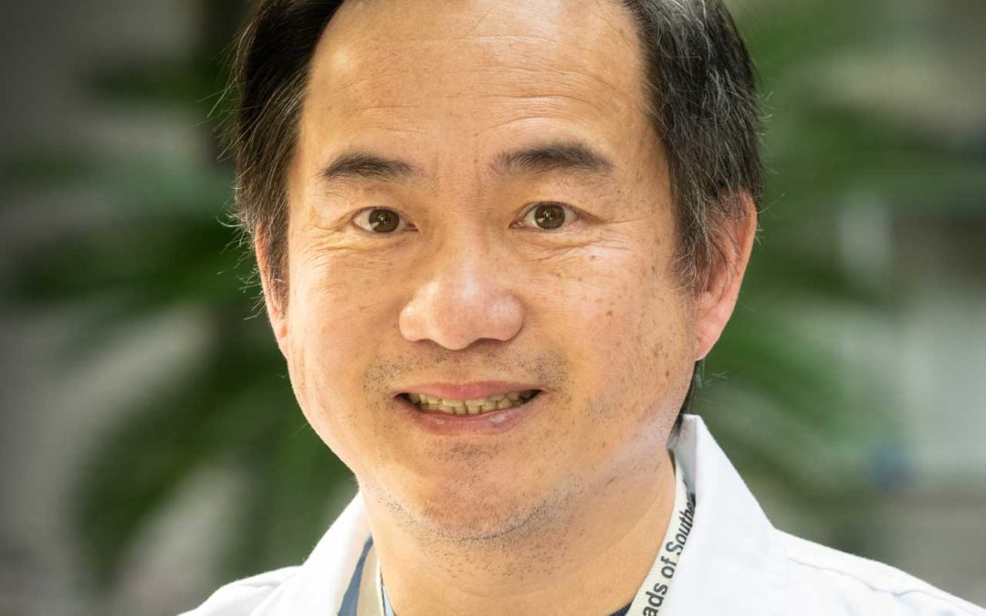Thomas Yee, MD